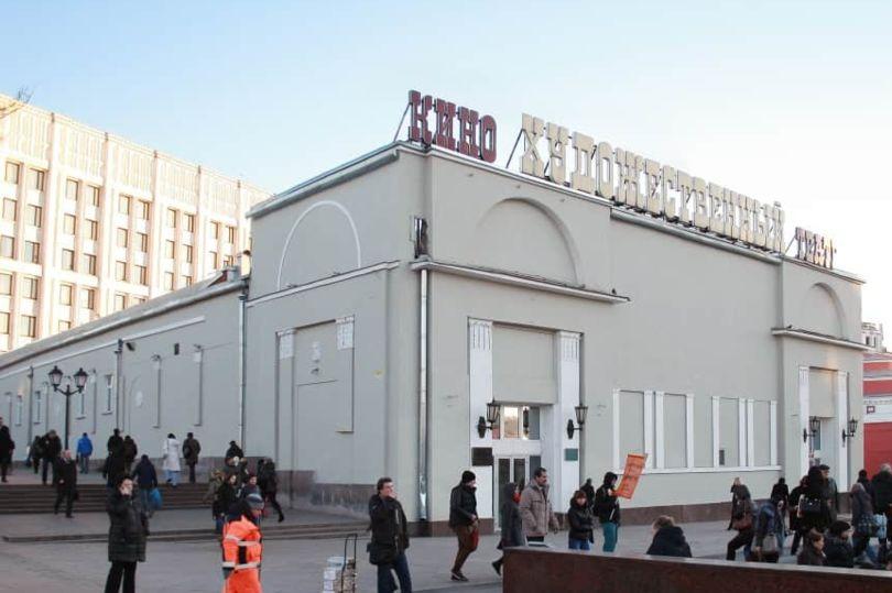 кинотеатра Художественный