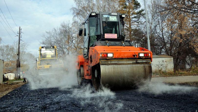 Участок трассы «Холмогоры» отремонтирует «ВАД»