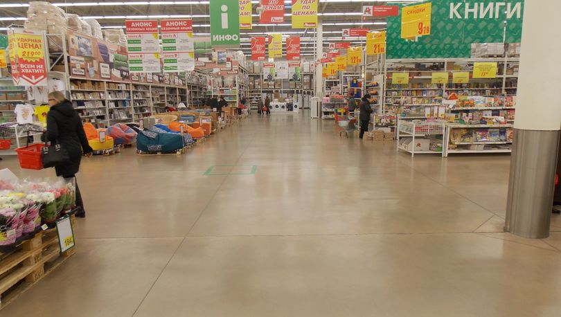 Auchan намерен инвестировать в РФ 30 млрд рублей ежегодно