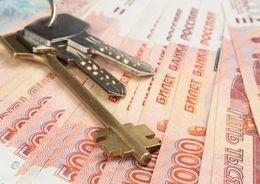 Объем выдачи ипотеки в РФ может достичь 1,7 трлн рублей