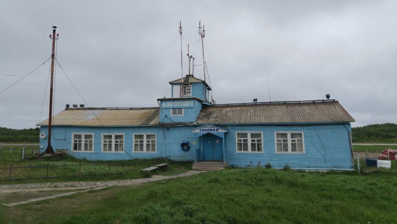 аэропорт Соловки