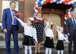 В  Рабитицах открыли новый детсад