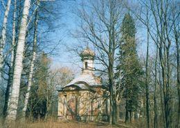 В Петергофе реставрируют церковь Пресвятой Троицы