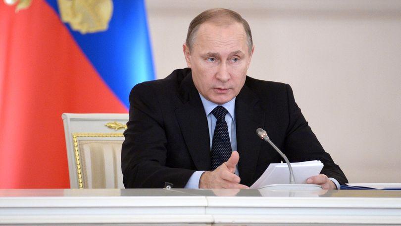 Путин ФС