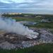 После трехдневного пожара в Сосновой поляне угроз для жителей ЖК «Солнечный город» не обнаружено