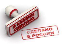 Комитет по строительству: Доля импортного оборудования сократилась на 11,4 %