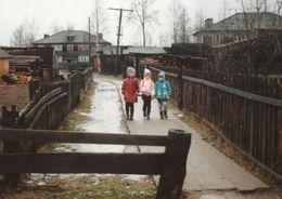 В карельском поселке Ледмозеро построят школу для 300 учеников