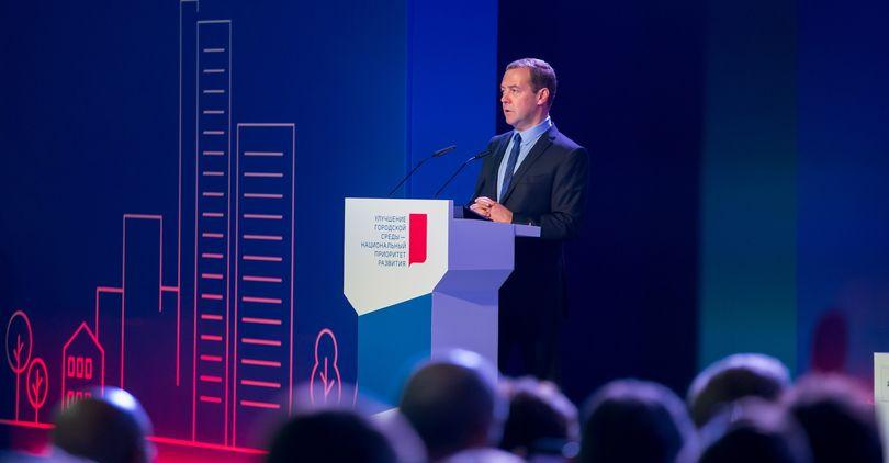 Д. Медведев посетил сквер Дружбы народов вКраснодаре