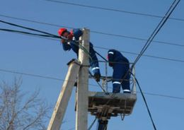 За электроснабжение жителей Ленобласти «Ленэнерго» заплатит 312 млн рублей