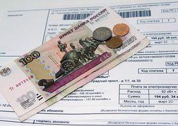 Долги по квартплате будут взыскивать в приказном порядке