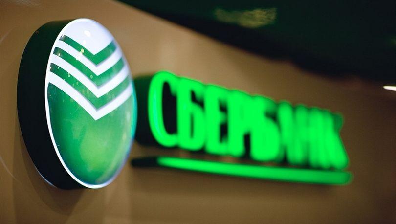 Северо-Западный банк Сбербанка в два раза увеличил портфель инвестиционных проектов