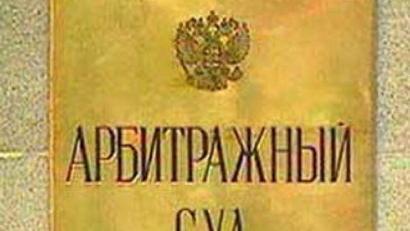 Чиновников Ленобласти арбитраж признал кредиторами Гительсона