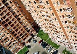 Ставка по ипотеке на «вторичке» может снизиться до 12%
