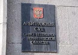 Комитет по строительству требует с банкротящейся СТС 557 млн рублей