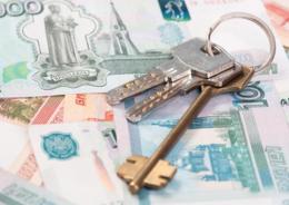 Большинство покупателей квартир не готовы брать в ипотеку более 2 млн рублей