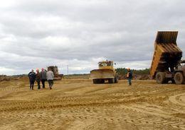 Подготовка территории для объектов к ЧМ – 2018 в Калининграде началась