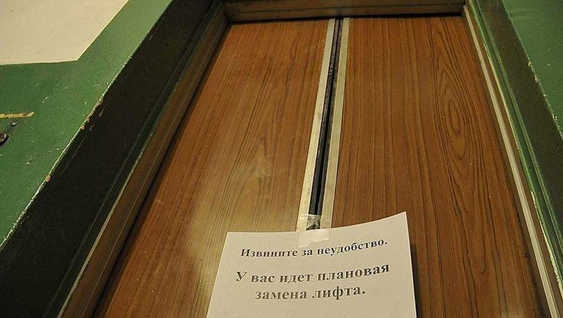 Лифты могут вернуть в реестр опасных объектов