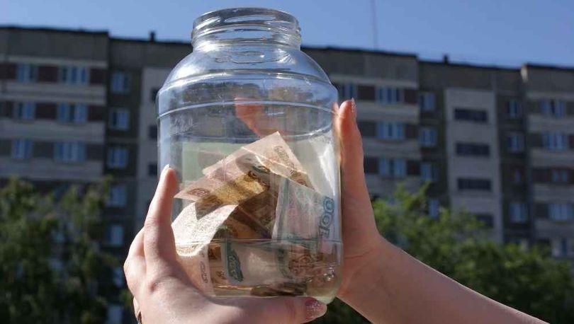 Требования к банкам, где хранятся деньги на капремонт, ужесточат