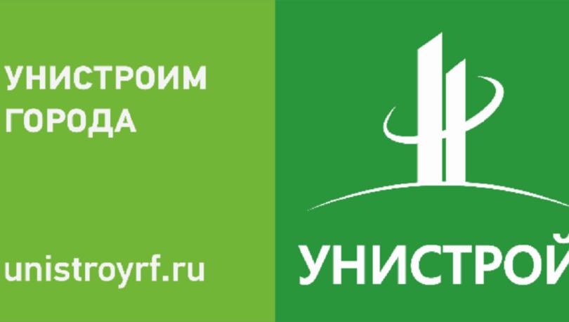 Татарстанский застройщик купил 100 газемли вСестрорецке