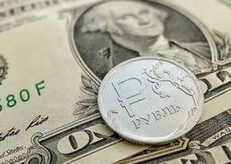Курсы доллара и евро выросли
