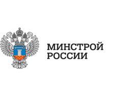 www.minstroyrf.ru