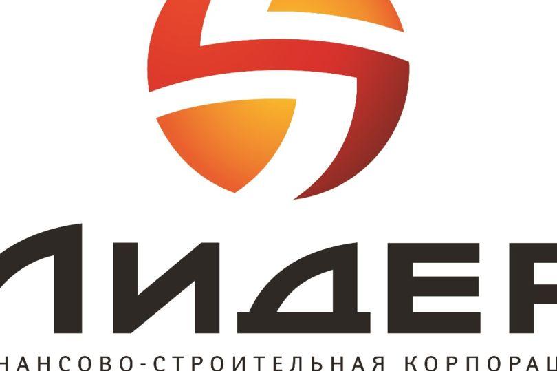 ФСК «Лидер»