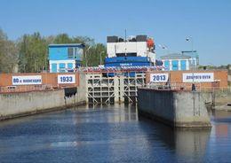 Беломорско-Балтийскому каналу  исполнилось 80 лет