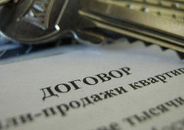 В 2015 году в Ленобласти зарегистрировано более 430 тыс. прав на недвижимость