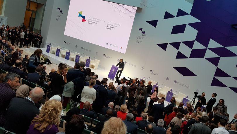 VII Международный культурный форум