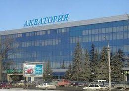 БЦ «Акватория» привлек нового арендатора