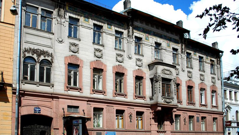 особняк Набоковых