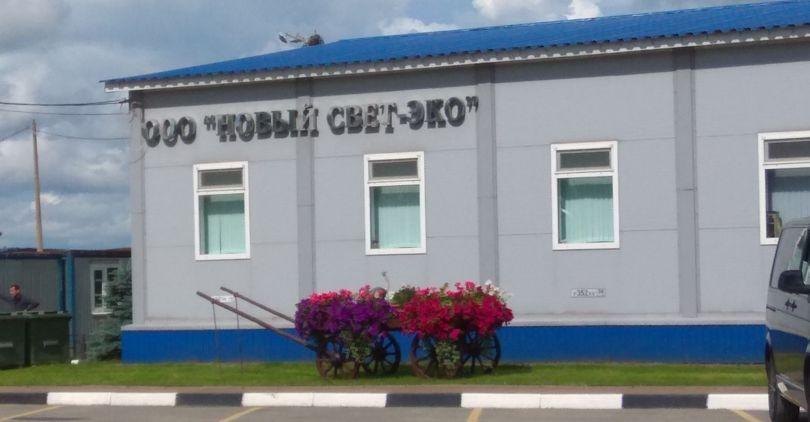 Перинатальный центр вГатчине построят доконца 2017