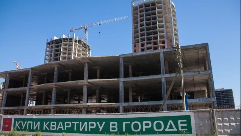 "СМИ: Ущерб по делу ГК ""Город"" снизили"