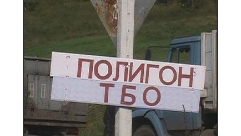 Власти Ленобласти опровергли появление полигона ТБО под Выборгом