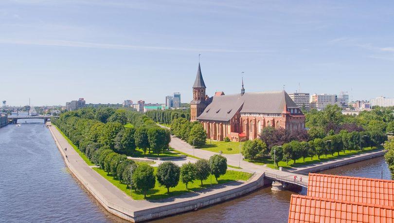 «ВАД» проиграл аукцион на обход Калининграда