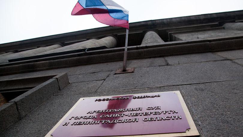 арбитражный суд СПБЛО 240119