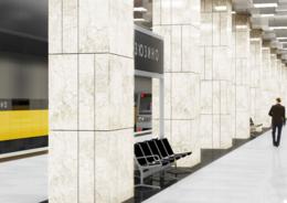 Станция метро «Зюзино»