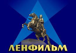 Вентиляция для «Ленфильма» обойдется в 24 млн рублей
