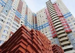 В январе ввод жилья в России упал на 11,3%