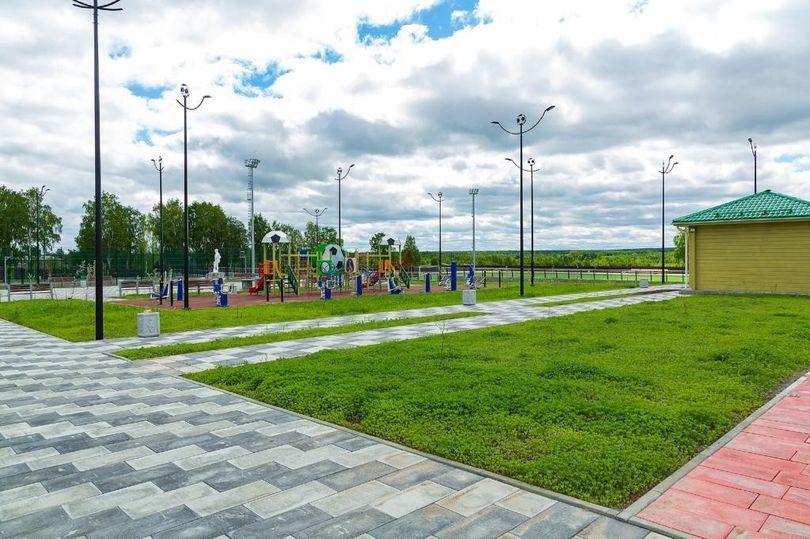 Парк здоровья
