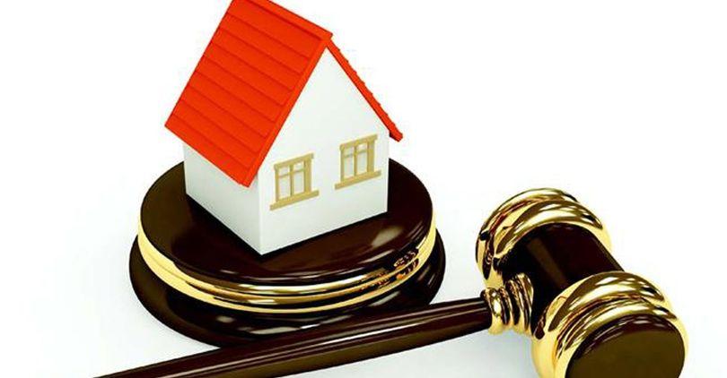 Фонд имущества реализовал имущество на рекордную сумму