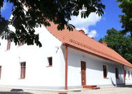 музей Донелайтиса