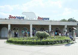 В Ленинградском зоопарке тушили пожар