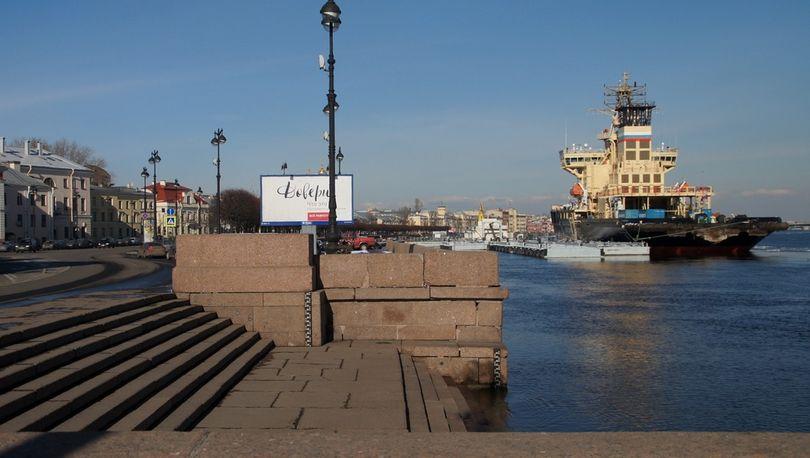 Проект реконструкции причала на Васильевском острове оценен в 10 млн