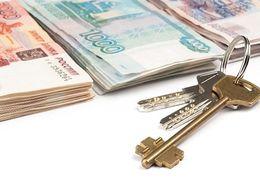 Мень не надеется на продление льготной ипотеки