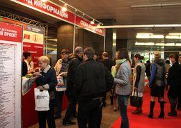 В Петербурге пройдет крупнейшая выставка по недвижимости