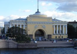 Главный штаб ВМФ переезжает в Петербург, тысяче сотрудников может понадобиться жилье