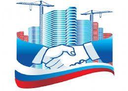 XII Всероссийский съезд строительных СРО состоится 28 сентября