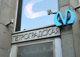 Прокуратура нашла виноватых в пожаре на «Петроградской»