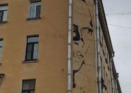 граффити Даниила Хармса
